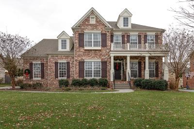 Williamson County Single Family Home For Sale: 2047 Belshire Way