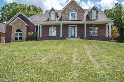 Rutherford County Single Family Home For Sale: 9185 Arnold Rd
