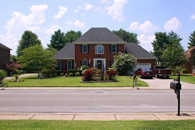 Murfreesboro Single Family Home For Sale: 1410 Ascot Close