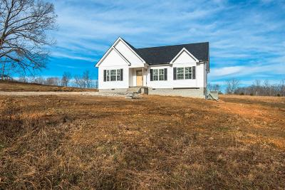 Charlotte Single Family Home Under Contract - Showing: 881 Hooper Road Lot 23