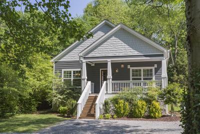 Nashville Rental For Rent: 87 A Oriel Ave