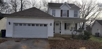Maury County Single Family Home For Sale: 1822 Holdens Holw