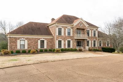 Nashville Single Family Home For Sale: 2501 Old Hickory Blvd