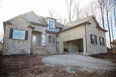 Sumner County Single Family Home For Sale: 723 B N Russell St