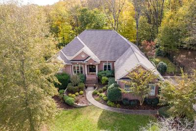 Brentwood Single Family Home For Sale: 1108 Arbor Run Pl
