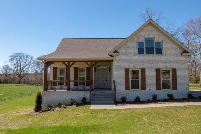 Columbia  Single Family Home For Sale: 3010 Cross Gate Ln Lot 31
