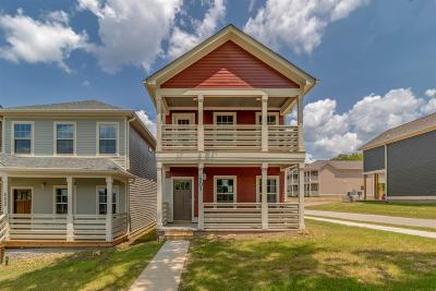 Ashland City Single Family Home For Sale: 107 Olive Row