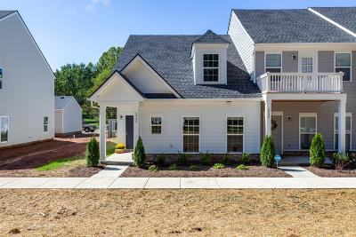 Columbia Single Family Home For Sale: 2549 Hidden Creek Court