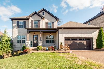 Single Family Home Under Contract - Showing: 524 Summit Oaks Ct