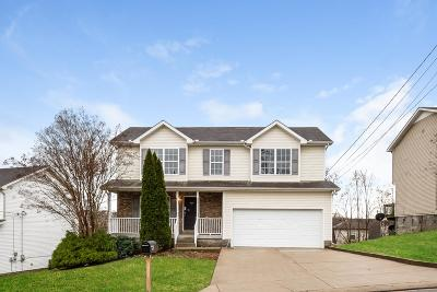 Lavergne Single Family Home Under Contract - Not Showing: 1109 Geneil Ln