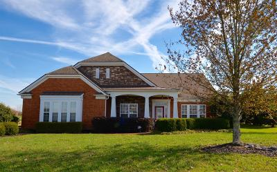 Gallatin Single Family Home For Sale: 2317 Cages Bend Rd