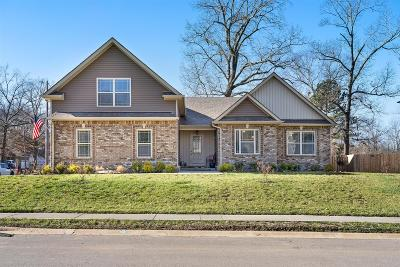 Clarksville Single Family Home For Sale: 1471 Trainer Road