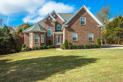 Fairview Single Family Home Under Contract - Not Showing: 7315 Allans Ridge Ln