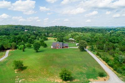 Murfreesboro Single Family Home Under Contract - Not Showing: 3411 E Compton Rd