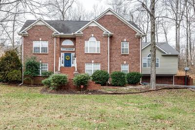 Dickson Single Family Home Under Contract - Showing: 401 N Dogwood Ct
