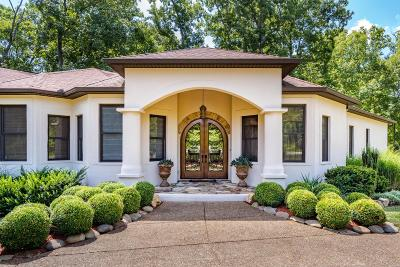 Ashland City Single Family Home Under Contract - Not Showing: 1312 Pebblebrook Dr