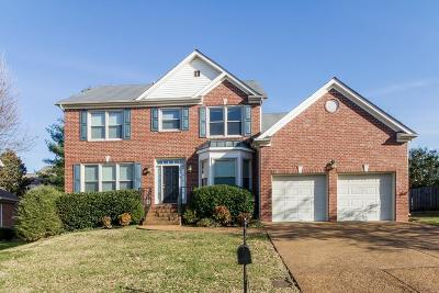 Brentwood  Single Family Home For Sale: 4748 Potomac Ln