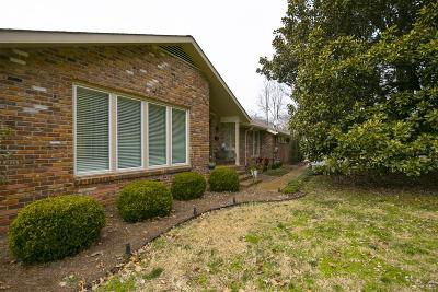 Brentwood Single Family Home For Sale: 885 Holly Tree Gap Rd