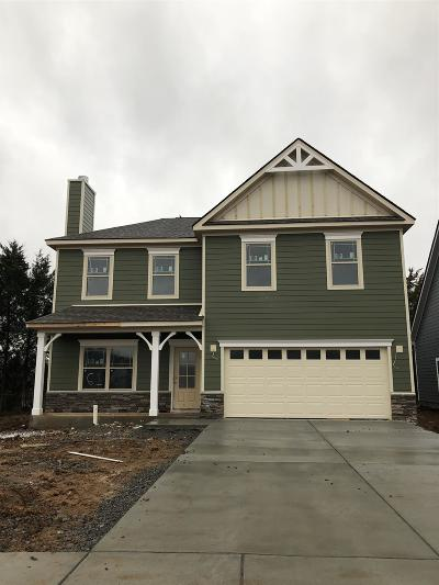 Murfreesboro Single Family Home For Sale: 5944 Enclave Dr. Lot (61)