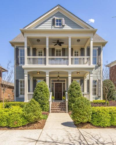 Williamson County Single Family Home For Sale: 1316 Jewell Ave