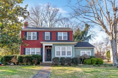 Lebanon Single Family Home For Sale: 210 Pennsylvania Ave