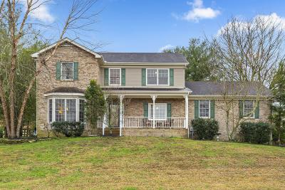 Brentwood Single Family Home For Sale: 8331 Carriage Hills Dr