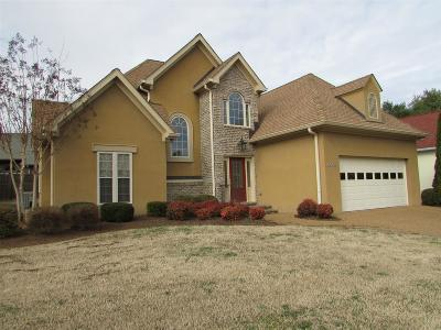 Columbia Single Family Home For Sale: 5008 Camelot Dr