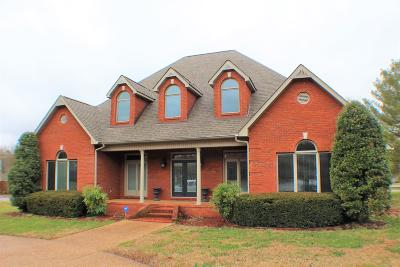 Cookeville Single Family Home Under Contract - Not Showing: 534 Saddle Ln