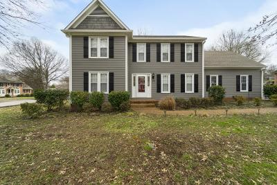 Columbia Single Family Home For Sale: 101 Deerfield Dr