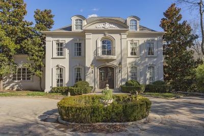 Nashville Single Family Home For Sale: 4 Kenilworth