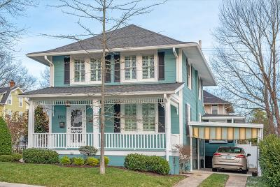 Old Hickory Single Family Home For Sale: 1305 Clarke St