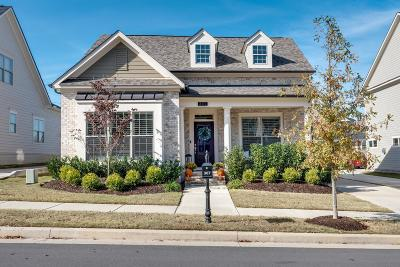 Franklin Single Family Home Under Contract - Not Showing: 307 Passage Ln