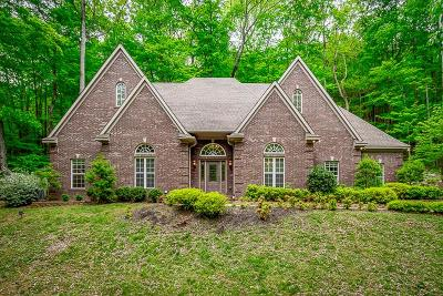 Cookeville Single Family Home For Sale: 410 Auguste Cir