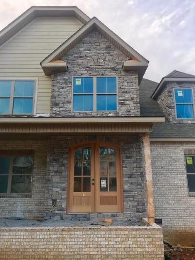 Clarksville Single Family Home For Sale: 29 Savannah Glen