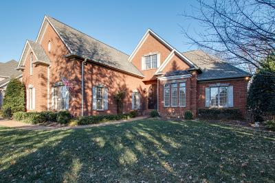 Murfreesboro Single Family Home For Sale: 1417 Bradberry Dr
