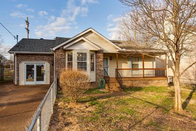 Madison Single Family Home Under Contract - Showing: 504 Amquiwood Ct