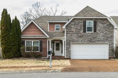 Spring Hill Single Family Home For Sale: 1605 Zurich Dr