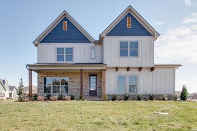 Murfreesboro Single Family Home For Sale: 2080 Anglers Retreat Dr