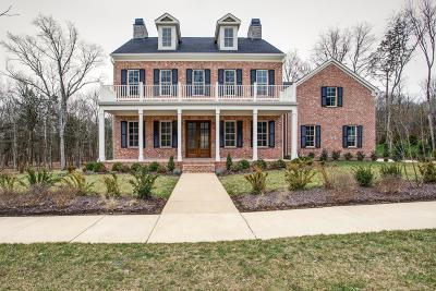 College Grove Single Family Home Under Contract - Not Showing: 8649 Belladonna Dr (Lot 7036)