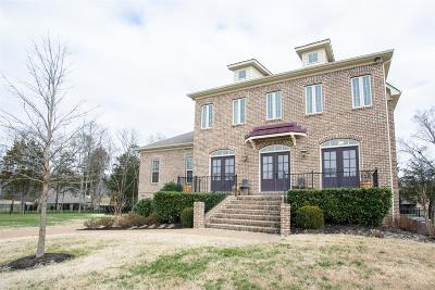 Nolensville Single Family Home For Sale: 1716 Calla Lilly Ct