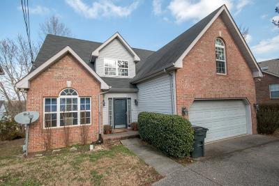 Hendersonville Single Family Home For Sale: 115 Edgewater Ct