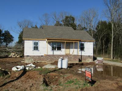Marshall County Single Family Home For Sale: 310 Spring Creek St