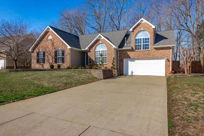 Clarksville Single Family Home Under Contract - Showing: 3301 Sunny Slope Dr