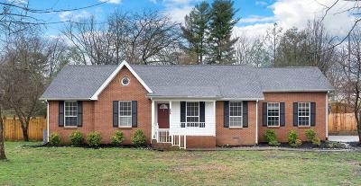 Robertson County Single Family Home For Sale: 205 Kennedy Dr