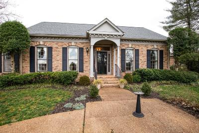 Franklin Single Family Home Under Contract - Showing: 101 Wren Court