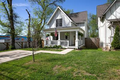 Inglewood Single Family Home Under Contract - Showing: 1111 A Straightway Ave