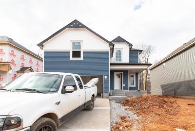 Clarksville Single Family Home For Sale: 19 Broc's Corner