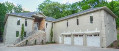 Nashville Single Family Home For Sale: 714 Hillwood Blvd
