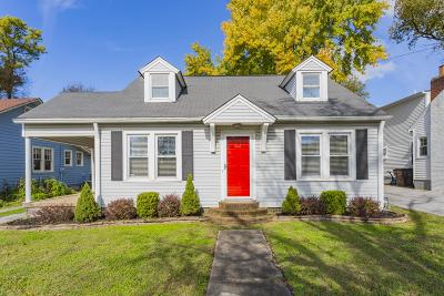Nashville Single Family Home For Sale: 206 Antioch Pike