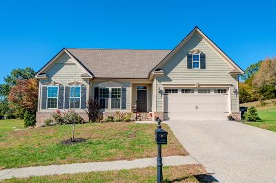 College Grove Single Family Home Under Contract - Not Showing: 6753 Pleasant Gate Ln